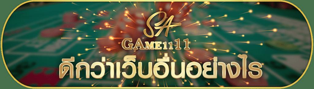 sagame-168