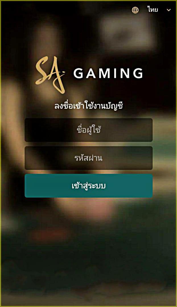 sa gamin66-logo