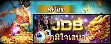 JDB-คาสิโน