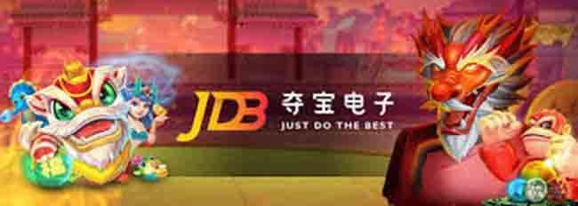 JDB-LOGO-5