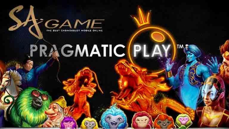 pragmatic-play-ทดสอบเล่นฟรี